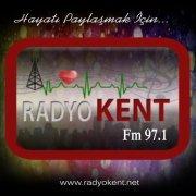 Gaziantep Kent FM