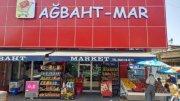 https://resim.firmarehberim.com/k/resimler/orjinal/uyeler34731502277608.jpgAğbaht-Mar Market Ve Toptan Gıda