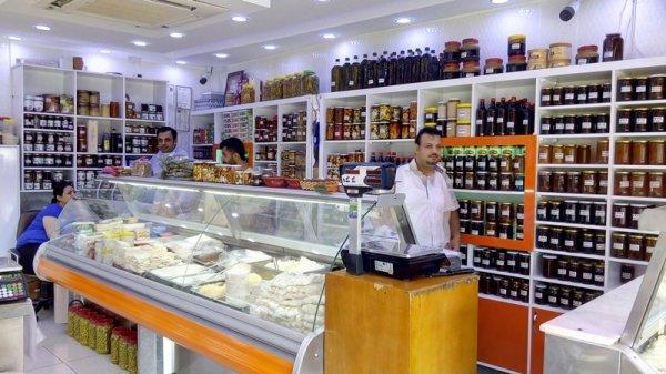 Turunç Gıda Hatay Yöresel Ürünler