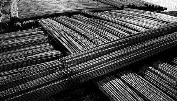 Doğan Demir Çelik Ltd.Şti.